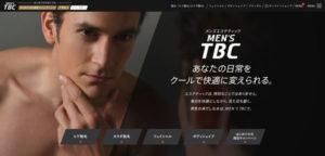 MENS TBC